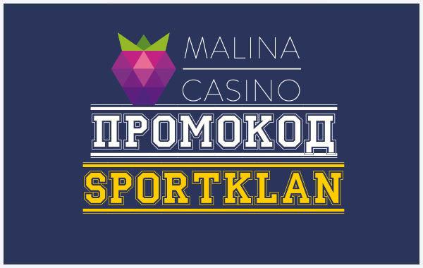 💢 Официальный сайт онлайн казино Малина регистрация и вход