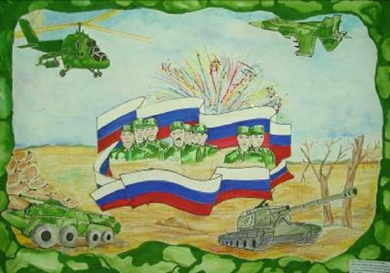 Картинки моя армия для детей