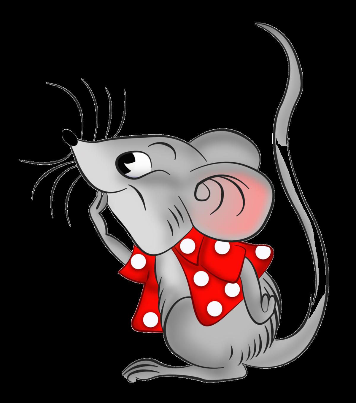 Рисунки смешных мышек, поздравление