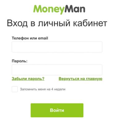 личный кабинет хоум кредит банк по номеру телефона и дате рождения помощь в получении больших кредитов москва