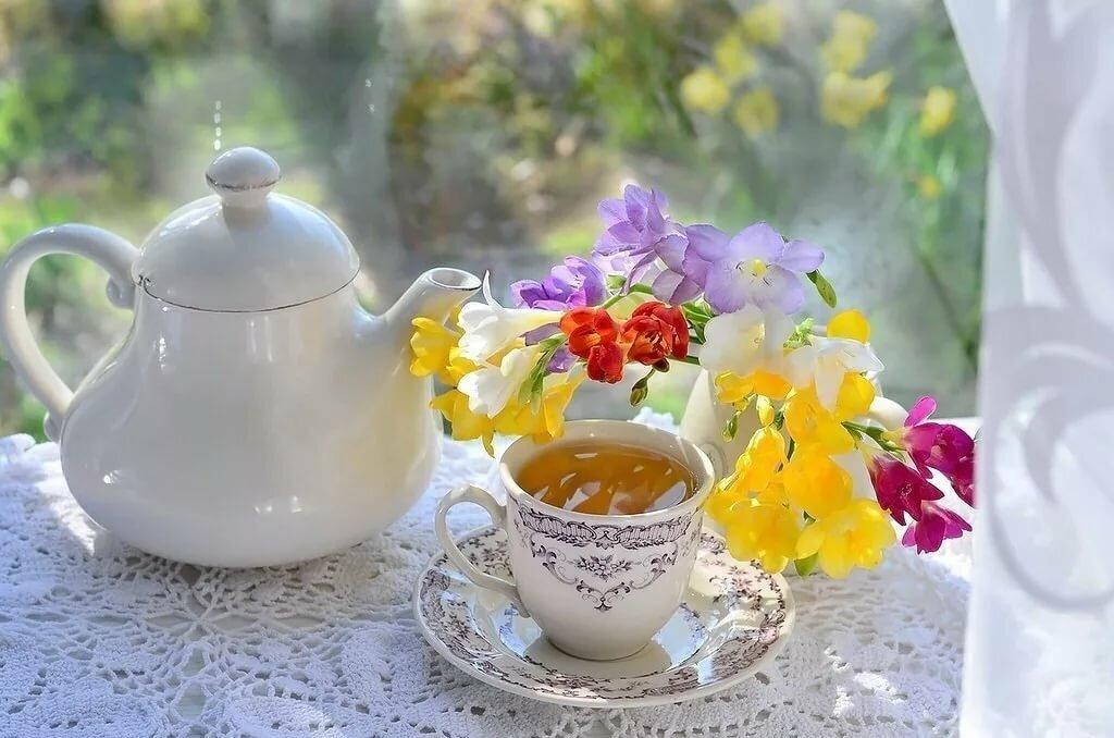 Для ксюши, открытка утро чай