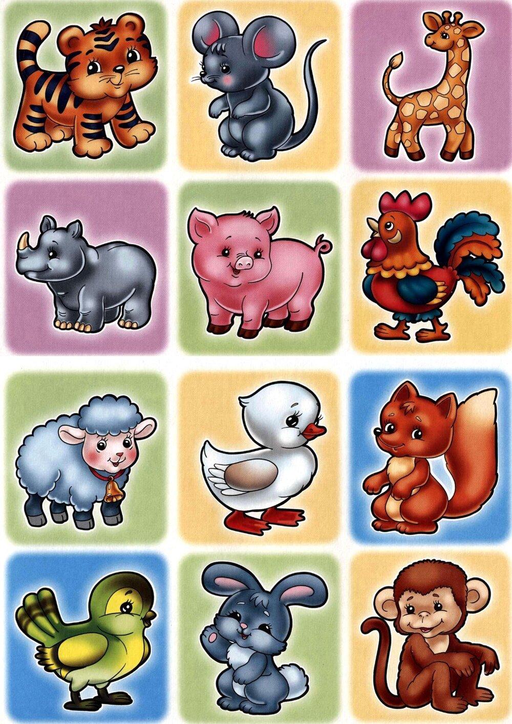 Рисованные картинки животных для детей, картинки днем рождения