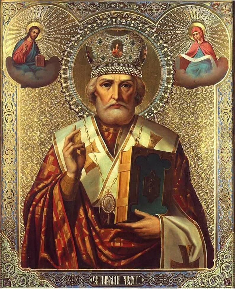 Картинки иконы святых на телефон, мир всем мире
