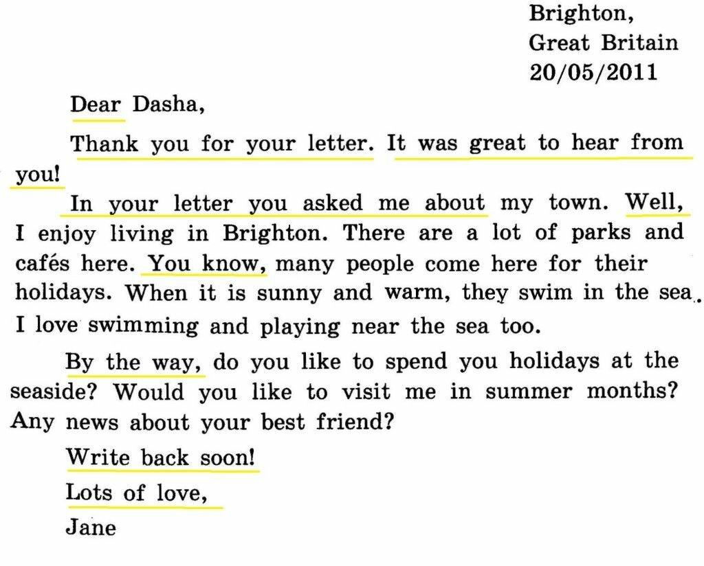 Письмо открытка на английском другу, для коллеги