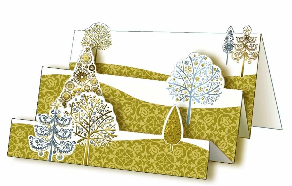 Дизайнерские объемные открытки
