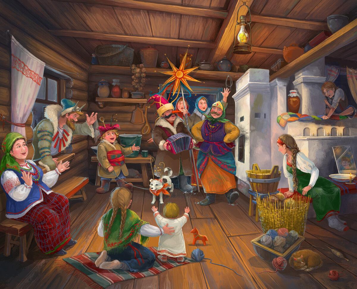 праздник святки картинки новом