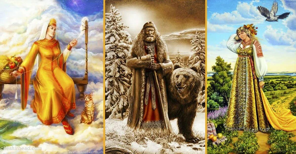 язычески боги славян картинки вперед для ваших