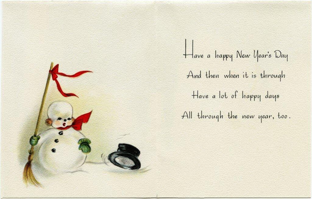 Новогоднее поздравление по английски с переводом