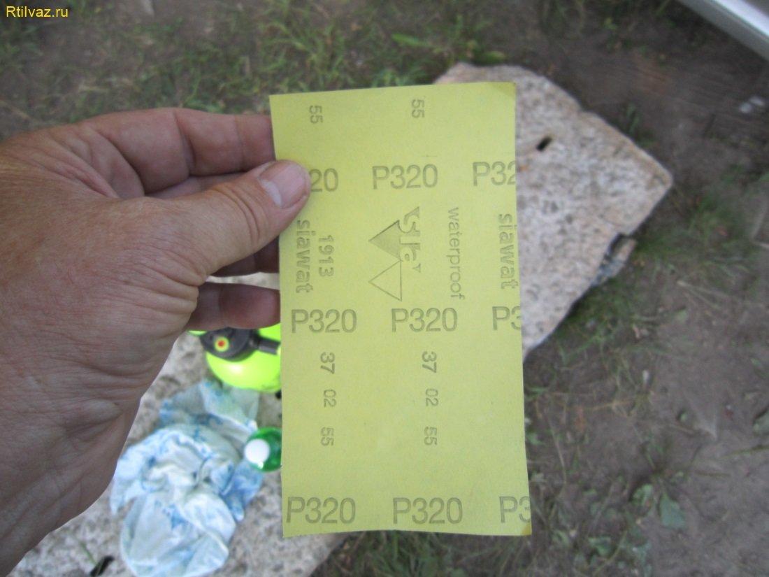 наждачная бумага Р320