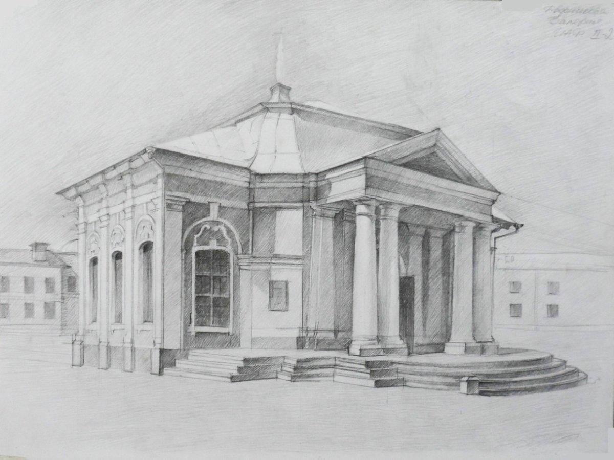 Рисунок архитектурного здания