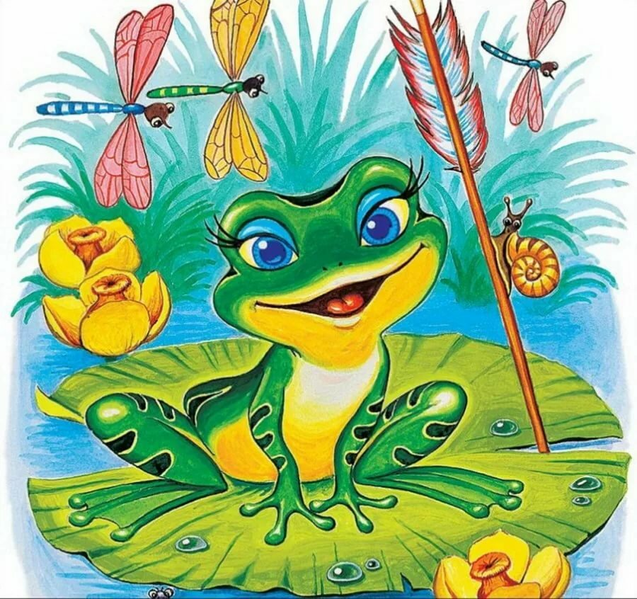 Рыбака смешная, лягушка царевна картинки к сказке