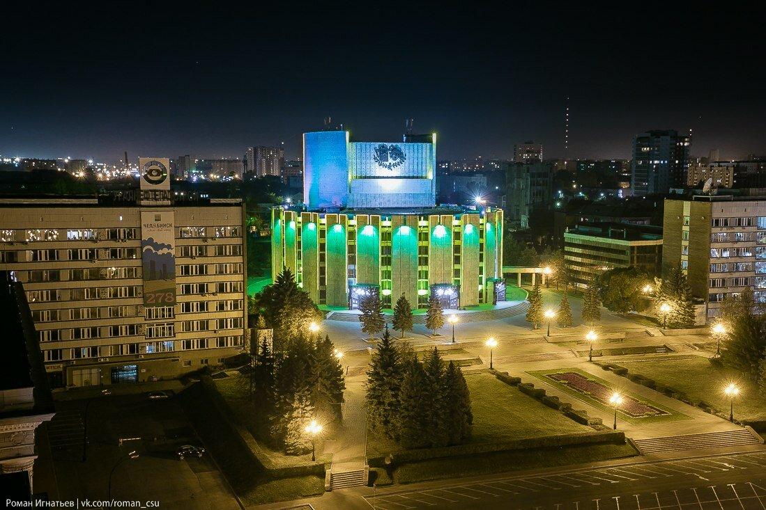 смотреть картинки города челябинска являются частыми гостями
