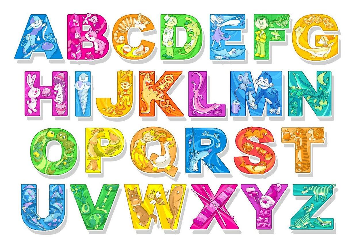 Алфавит красиво на открытке