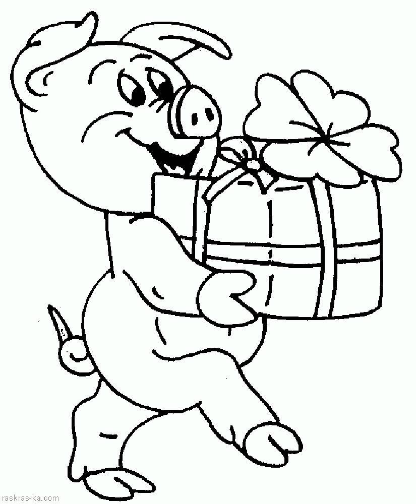 Хорошую, новогодняя открытка для раскрашивания со свиньей