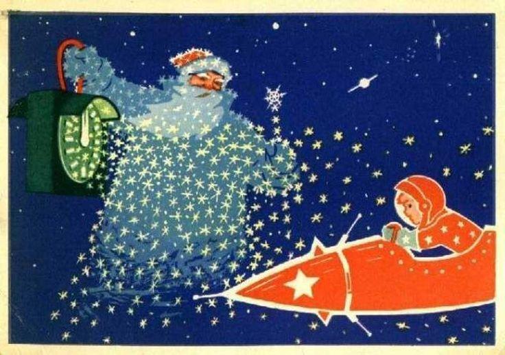 Открыткой, открытки новый год космоса