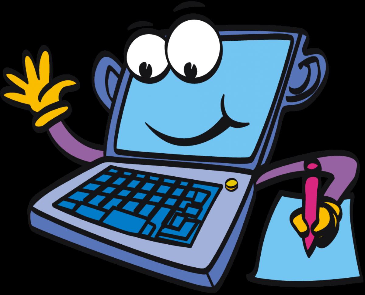 рисунок веселого компьютера