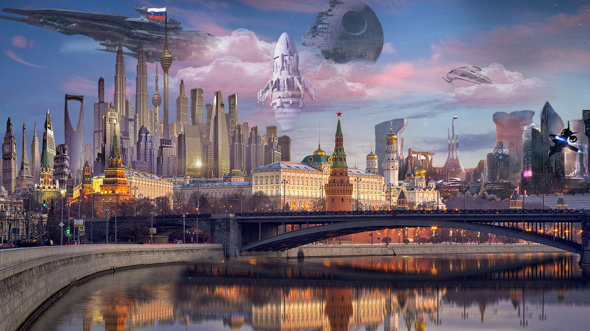 Пожеланиями, открытка россия будущего