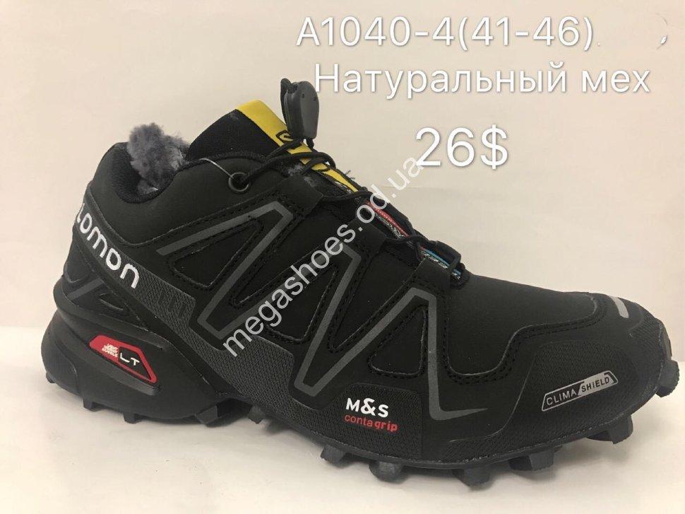 Кроссовки Equipment зимние. Зимние кроссовки кожаные, черные   продажа Сайт  производителя. 6ff06c65552