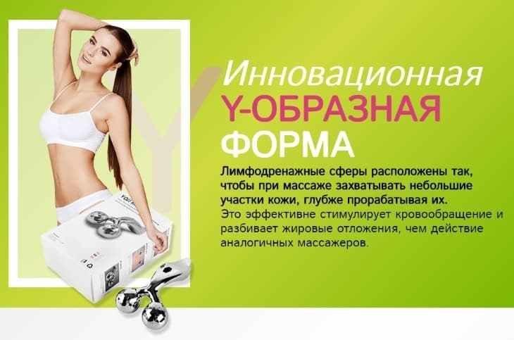 health herald инструкция на русском скачать бесплатно