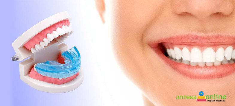 Капа Dental Trainer для выравнивания зубов. Капа dental trainer для выравнивания  зубов Официальный сайт 📌 19efb8e8035