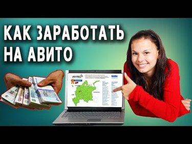 Заработать в интернете без вложений и обмана форум спортивные ставки в россии