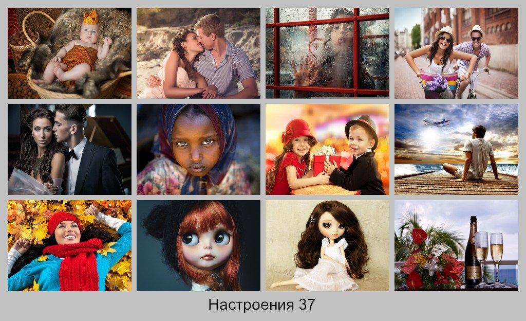Фото Дети Девушки