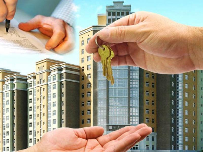 как переоформить недвижимость на другого человека