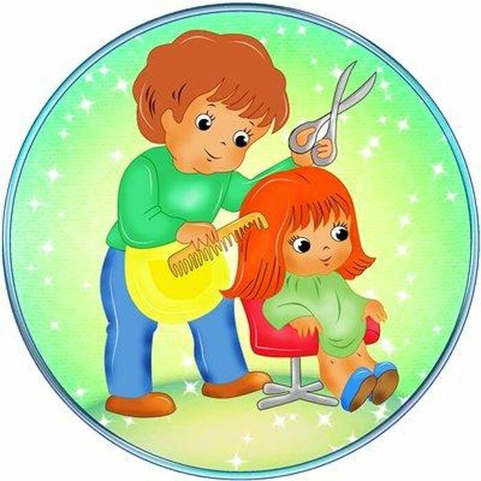 Картинки салон красоты для детей в детском саду, доброе утро любимая