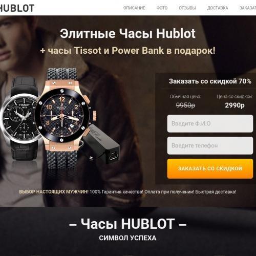 При покупке телефона часы в подарок купить часы в екатеринбурге g shock