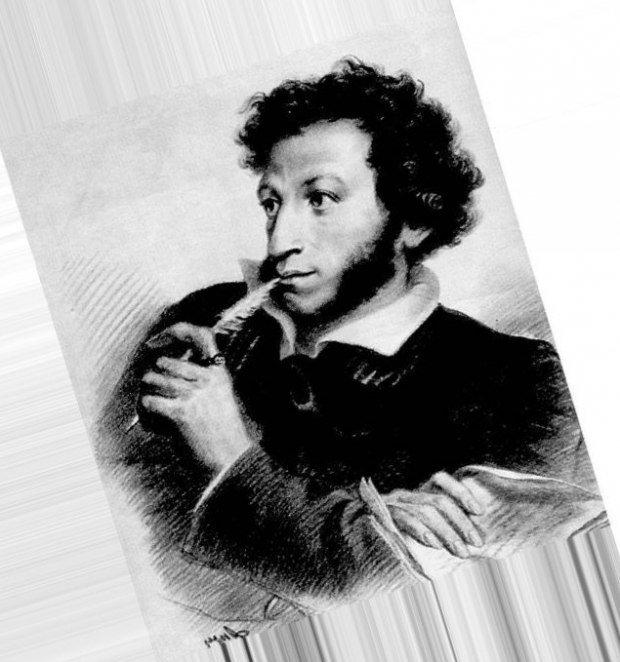 пушкин фото с пером просто