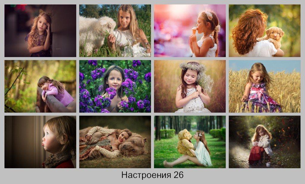 Фото Дети Девушки Животные