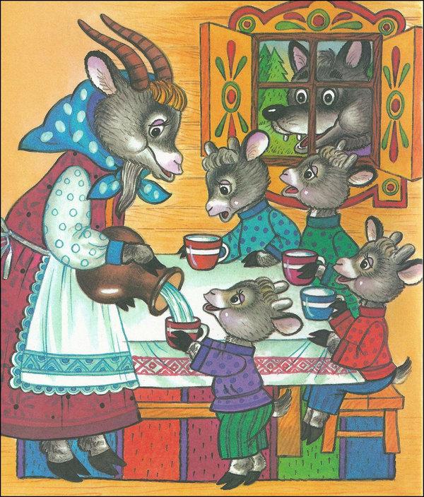 Рисунки про, смешные картинки про козу и семеро козлят