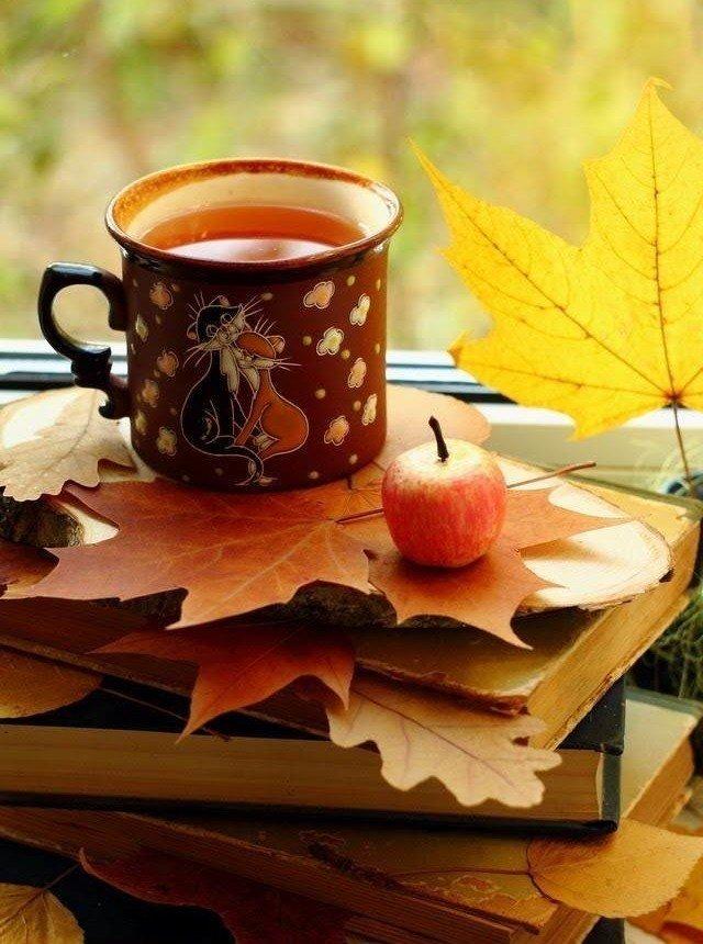 Денечка, открытки осень чай