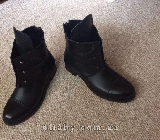 f1c24b307908 Ботинки Hermes женские в Колпашево. Женская обувь (Гермес) Сайт  производителя.