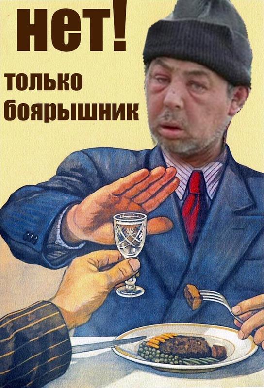 Алкоголики смешная картинка