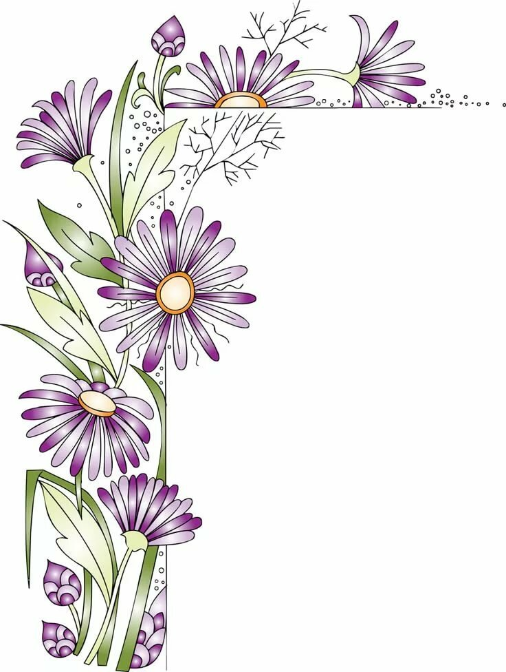 Утро, рисунки цветы на открытку