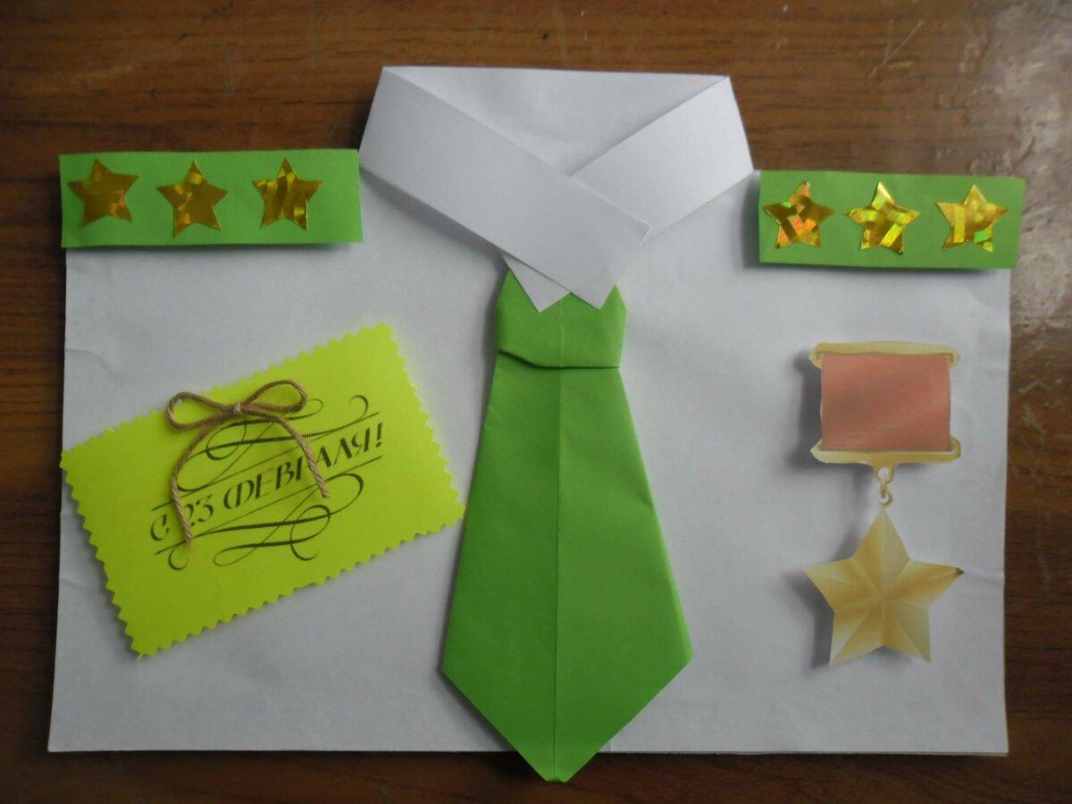 Открытка к 23 февраля оригами