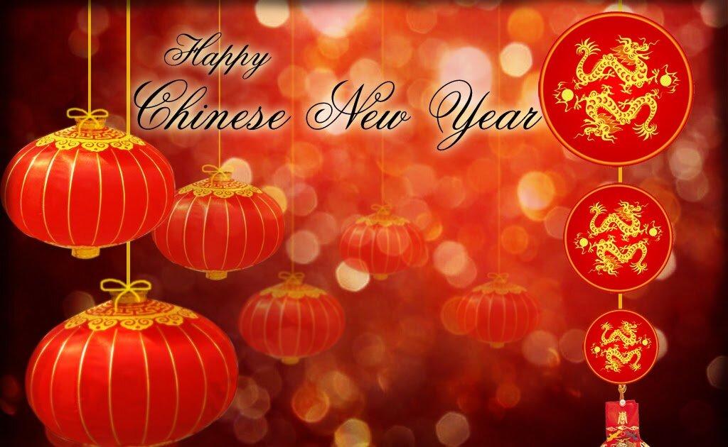 поздравления с новым годом по восточному календарю