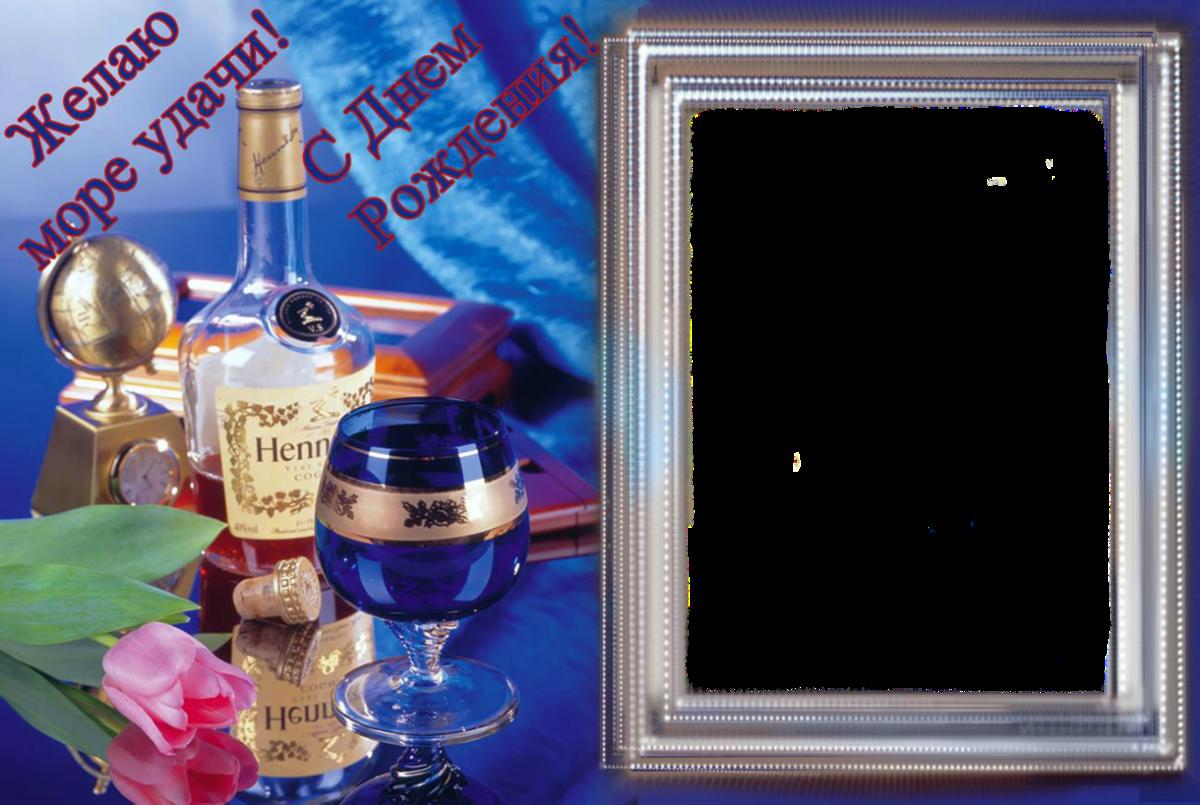 Поздравительная открытка мужчине фотошоп, для текста
