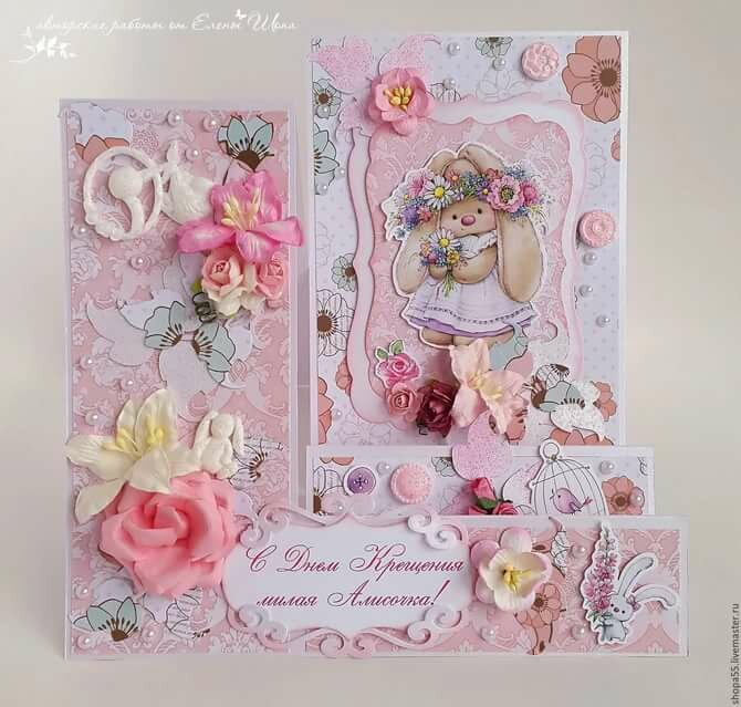 Сестре открытка, ручная открытка девушке