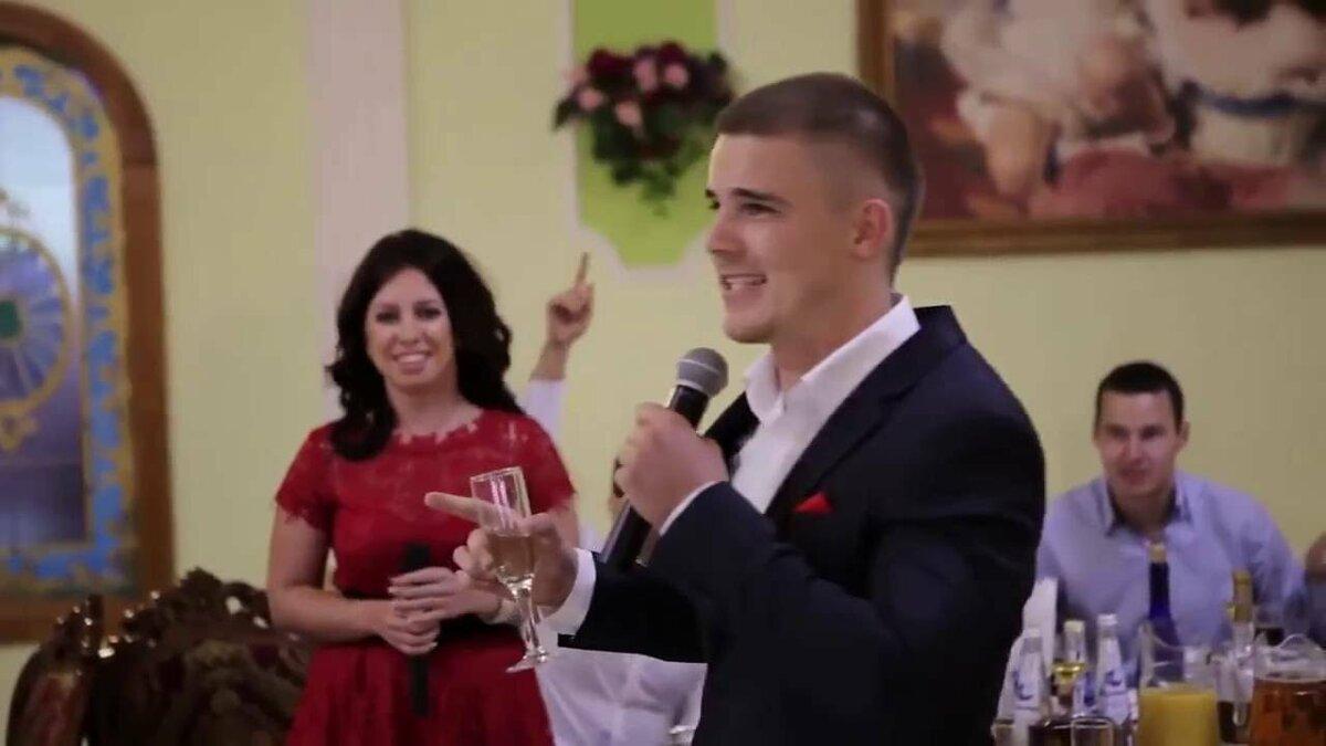 Ютуб поздравление друга на свадьбе