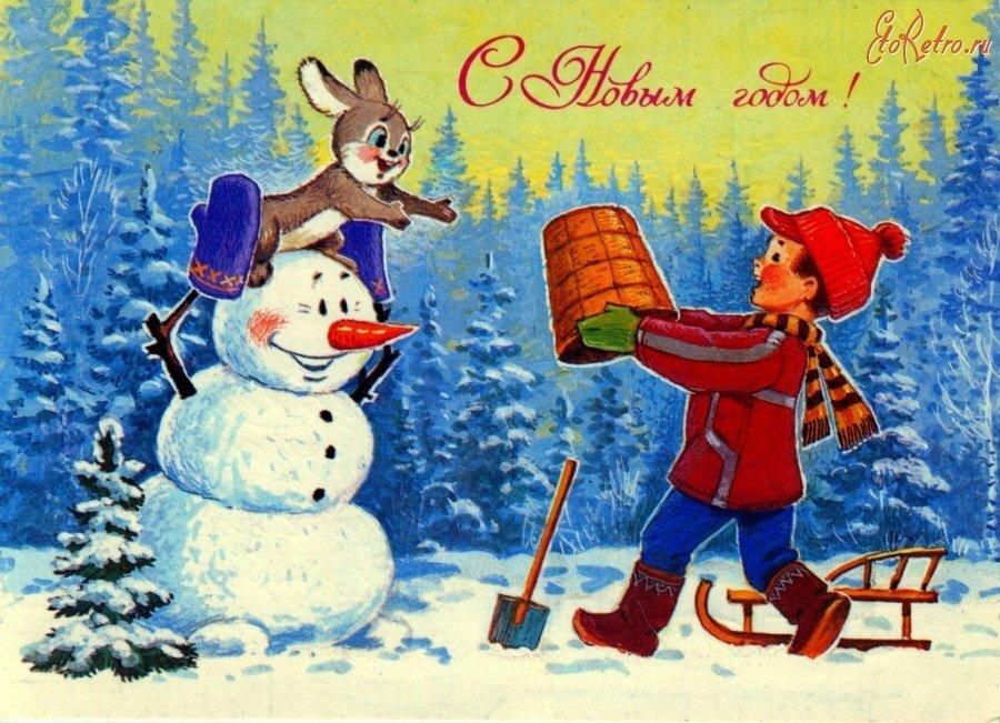 открытки новогодние советские красивые всё