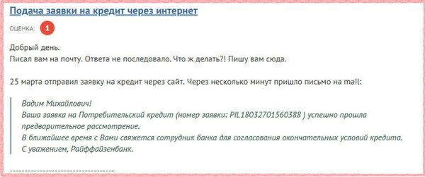 kaspi bank онлайн кредит