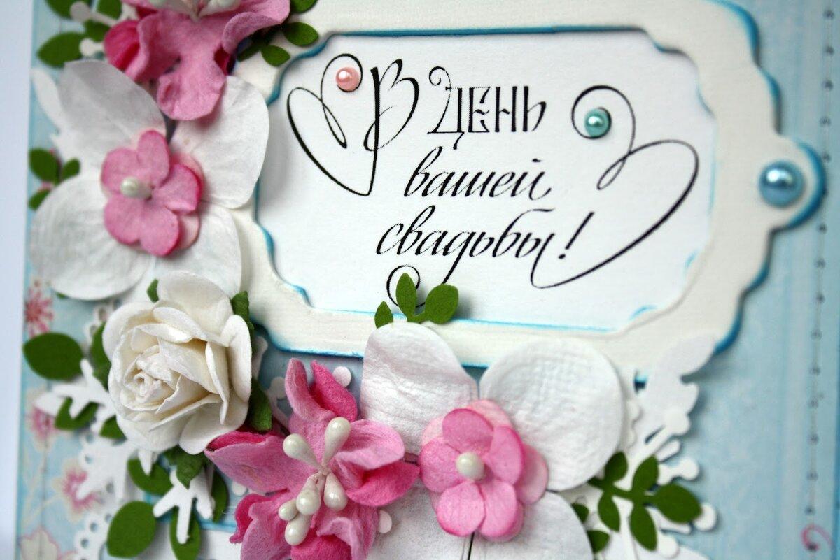 человек картинки поздравление с днем свадьбы красивые оригинальные заказали три