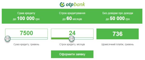 мтс банк оформить телефон в кредит
