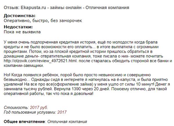 деньги под залог недвижимости без подтверждения доходов в городе волгодонск частные кредиторы