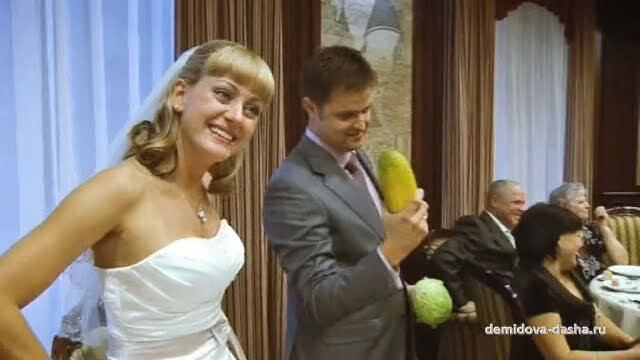 Шуточное поздравление на свадьбу с вручением овощи