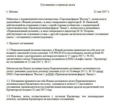 кредит волгоград банки условия