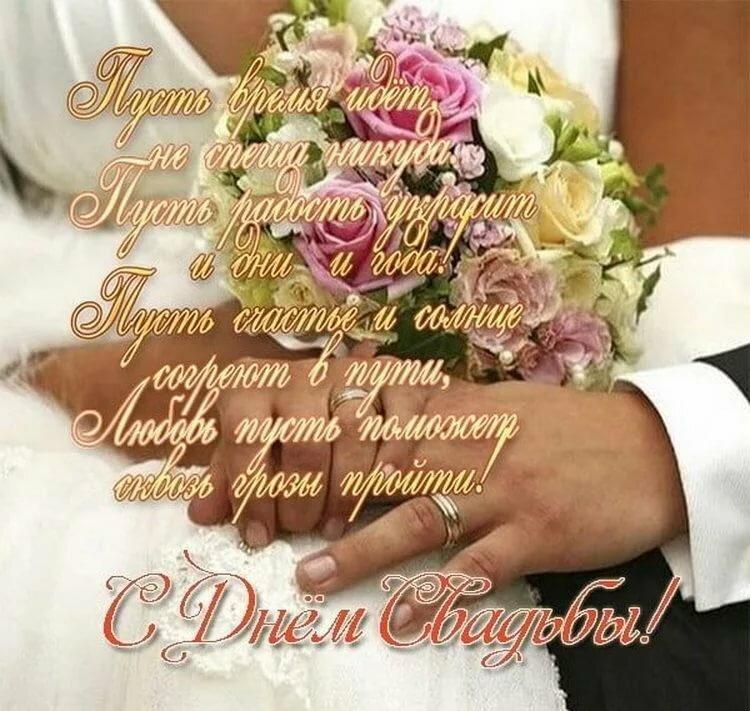 Поздравительная открытка на свадьбу сестре, что можно было