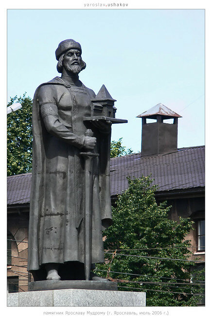 Памятник ярославу мудрому картинки